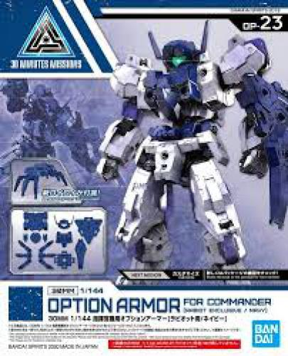 GUNDAM BANDAI 30MM 1/144 OA FOR COMMANDER [RABIOT / NAVY] GUN60695